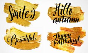 金色颜料上的字母等创意矢量素材V1