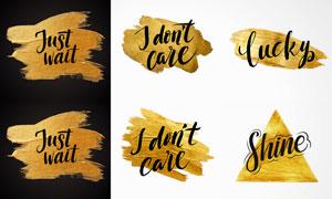 金色颜料上的字母等创意矢量素材V2