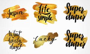 金色颜料上的字母等创意矢量素材V5
