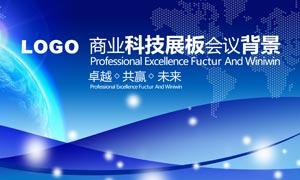 蓝色科技展板会议背景设计PSD素材