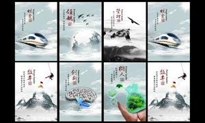 高端大气的企业文化设计模板PSD素材