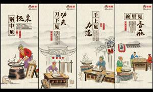 中国风重庆小面美食文化PSD源文件