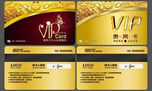 高档大气VIP会员卡设计模板PSD素材