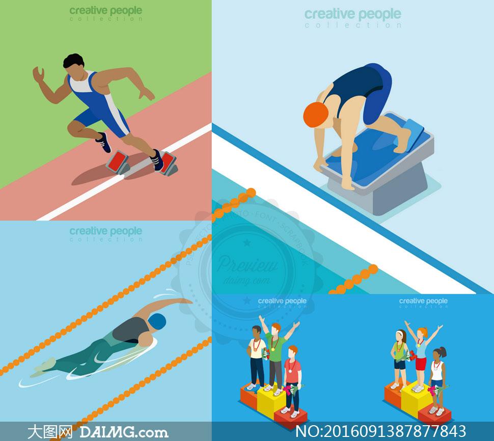 扁平化短跑游泳等体育项目矢量素材