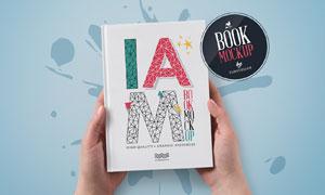 质感效果书籍出版效果贴图模板素材