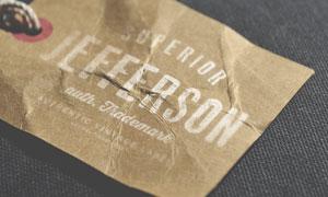 褶皱效果纸张标签吊牌贴图模板素材