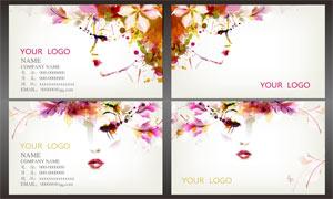 时尚的美容美发名片设计矢量素材