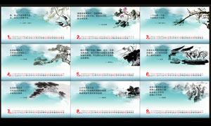 2017古典水墨风台历模板矢量素材