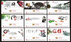 2017中国风水墨文化台历模板矢量素材