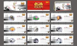 2017鸡年中国风水墨台历模板矢量素材