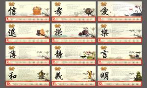2017中国风企业文化台历模板矢量素材