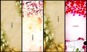 唯美花朵和花瓣展板背景PSD素材