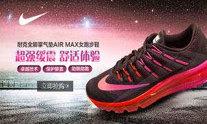 淘宝女式跑鞋全屏促销海报PSD素材