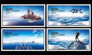 蓝色主题的企业文化设计模板PSD素材