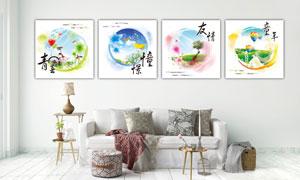 悬挂在墙壁上的四联无框画高清图片