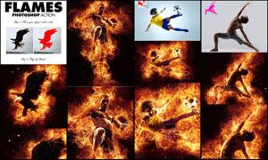 照片添加超酷的火焰燃烧效果PS动作