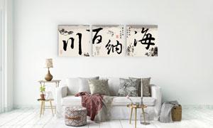 古风韵味海纳百川主题挂画高清图片