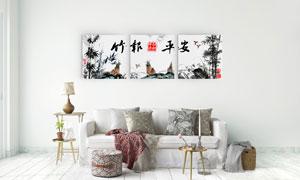 竹报平安水墨风格装饰挂画高清图片