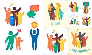 和谐幸福家庭人物主题标志矢量素材