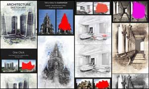 逼真的建筑物素描艺术效果PS动作