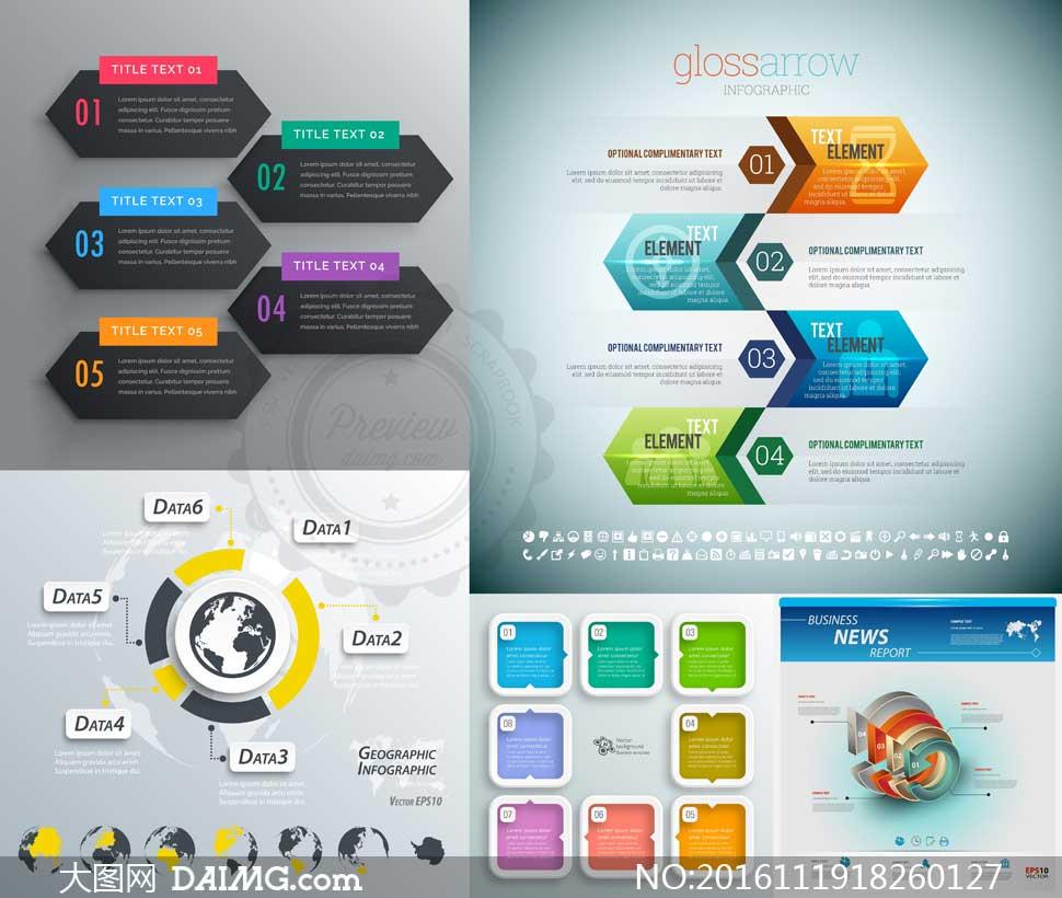 关 键 词: 矢量素材矢量图设计素材创意设计信息图表流程图表潮流