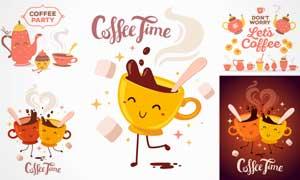 拟人化风格卡通咖啡杯创意矢量素材