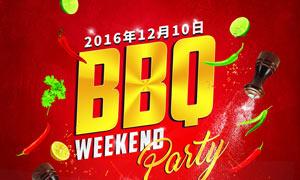 BBQ烧烤美食宣传单设计PSD源文件