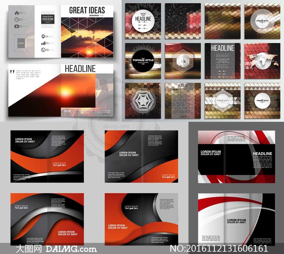 版式设计画册设计折页设计三折页封面设计几何抽象海报设计曲线线条红