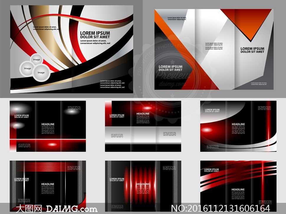 版式设计画册设计折页设计三折页几何抽象曲线线条光效光线耀眼红色