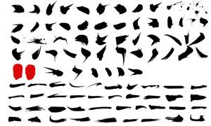 中国风毛笔字笔画笔融设计PSD素材