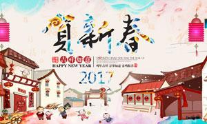 2017鸡年贺新春海报设计PSD源文件
