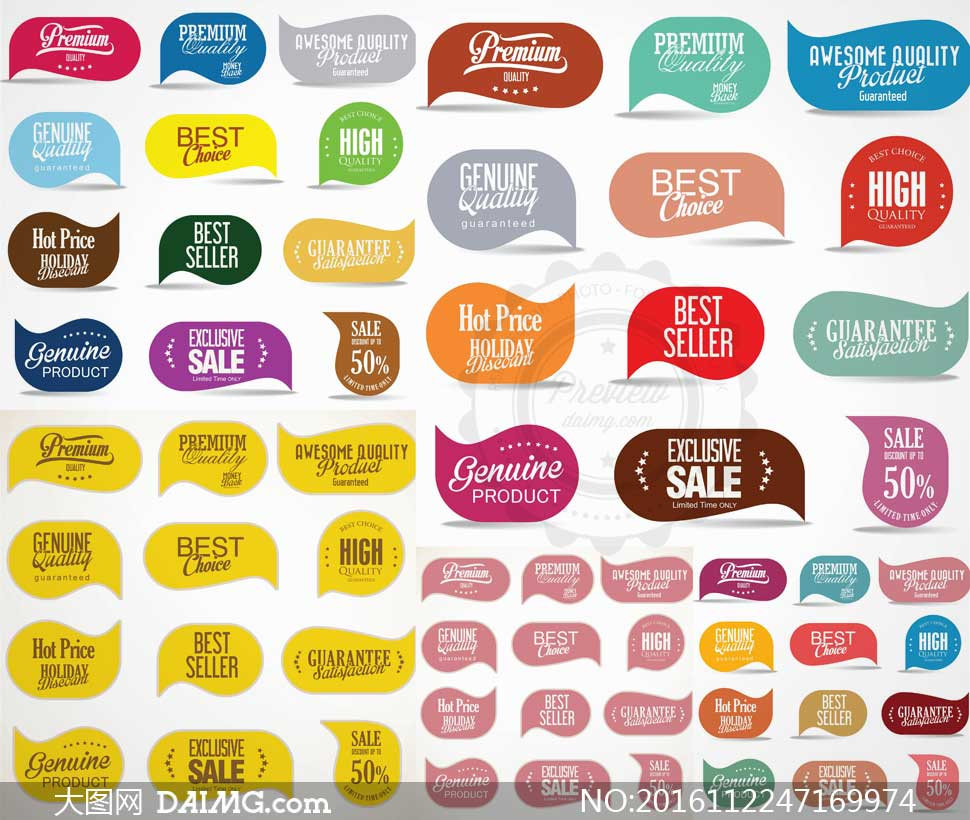 商品促销标签与吊牌设计矢量素材v3