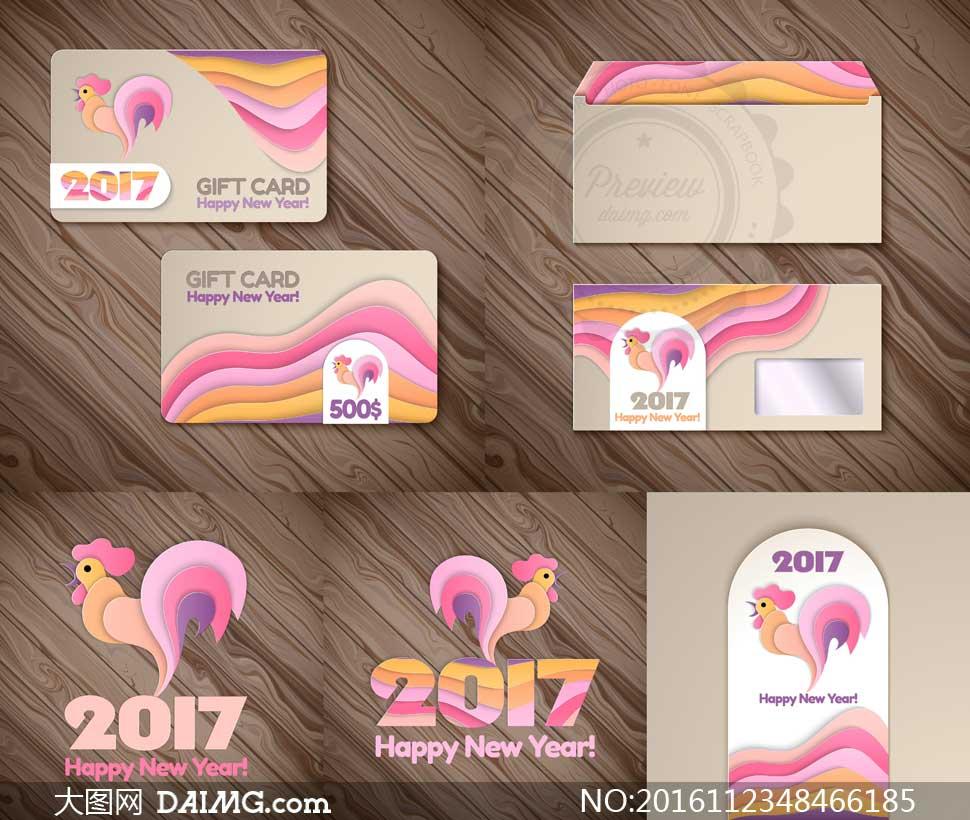 礼物卡信封与公鸡图案设计矢量素材