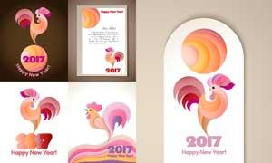 鸡年公鸡图案主题创意设计矢量素材