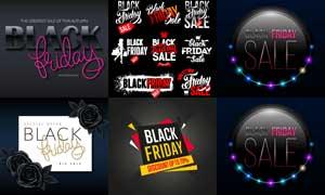 黑色星期五商场促销主题矢量素材V4