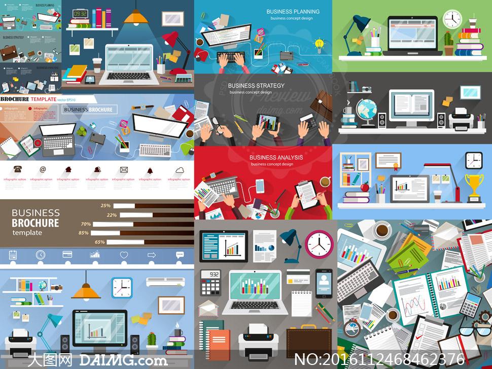 笔记本电脑等办公文具设备矢量素材