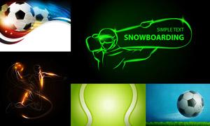 篮球足球与滑雪板运动创意矢量素材