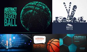 篮球与滑板运动等创意设计矢量素材