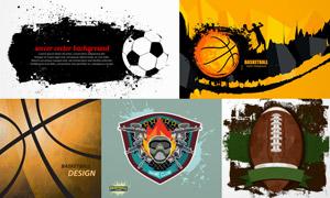 篮球橄榄球与黑白足球创意矢量素材