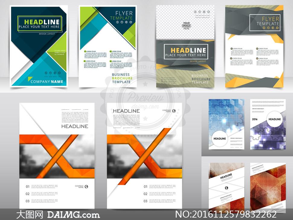 创意宣传单设计_高端创意宣传单版式设计矢量素材V3 - 大图网daimg.com