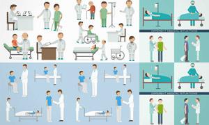 扁平化医患关怀人物创意矢量素材V1