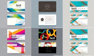 色彩鲜亮的商务名片设计矢量素材V1