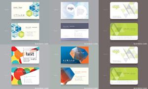 色彩鲜亮的商务名片设计矢量素材V5