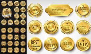 金色质感豪华标签纹章设计矢量素材