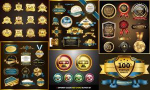 金色华丽效果标签奖章设计矢量素材