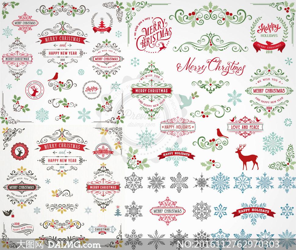花纹图案边框装饰等圣诞矢量素图v3