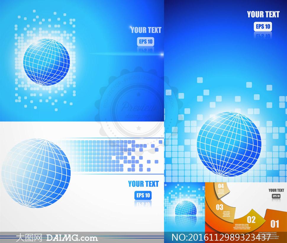 格子元素与蓝色球体等创意矢量素材