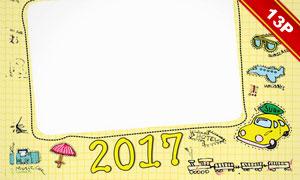 2017照片日历模板之{一个人的旅行}