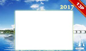 2017照片日历模板之{美丽的海滨之旅}