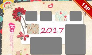 2017照片日历模板之{漂亮女孩}